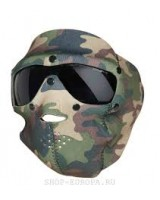 Protection neopreo camouflage with glasses